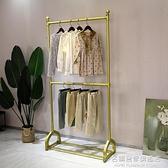 金色立式服裝店展示架雙層男女童裝店陳列貨架落地式掛衣架升降架 NMS名購新品