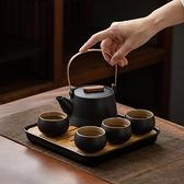 功夫茶具套裝家用客廳簡約干泡茶盤輕奢陶瓷旅行小套便攜一壺4杯
