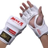 拳擊手套半指成人散打搏擊訓練拳套 免運