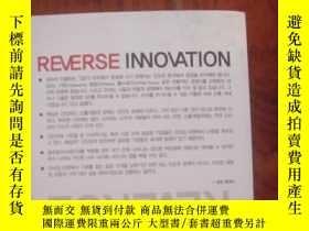二手書博民逛書店(韓文原版罕見) REVERSE INNOVATION:逆向創新