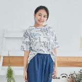 【Tiara Tiara】百貨同步 變型蟲幾何短袖上衣(淺卡其)