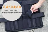 負重背心鋼板可調節隱形沙袋DLL15644『黑色妹妹』