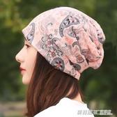 帽子女夏薄款透氣光頭化療帽防風帽包頭帽春秋堆堆帽孕婦月子帽潮   英賽爾3C