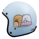 【東門城】華泰 K805 SG-1 角落小夥伴(藍綠) 半罩式安全帽 騎士帽 內襯全可拆洗