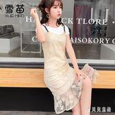 2019新款春夏時尚洋氣小眾套裝優雅法式仙女連身裙兩件式洋裝 mj12440『寶貝兒童裝』