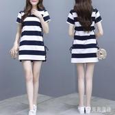 夏裝2020新款小個子顯高大碼套裝洋氣夏裝搭配時尚女士休閒兩件套 yu12682『寶貝兒童裝』