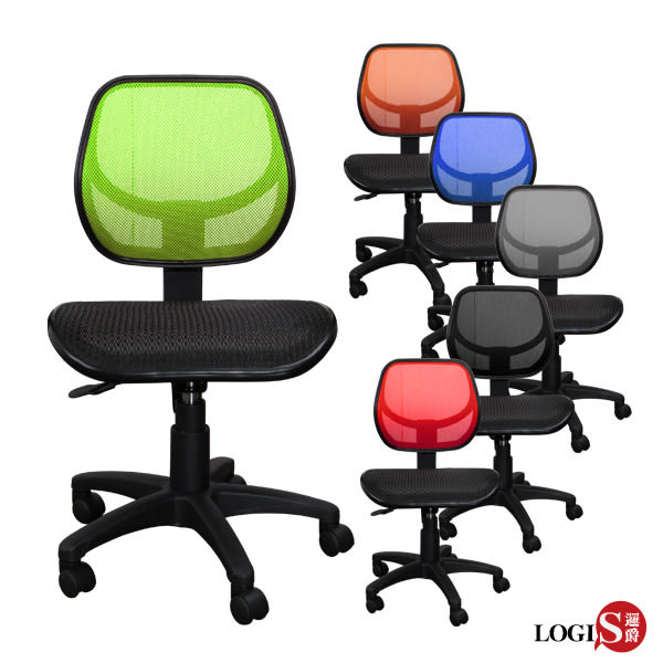 邏爵LOGIS曼波雙層網坐墊事務椅無扶手款 升降椅 全網椅 辦公椅 電腦椅 書桌椅【711X】
