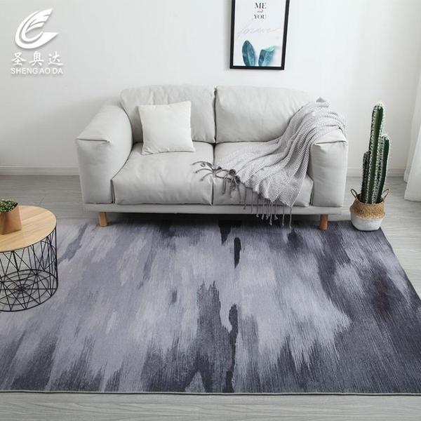 降價兩天 北歐客廳地毯現代簡約沙發茶幾墊摩洛哥幾何ins風美式臥室床邊毯
