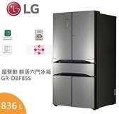 【展示福利機+基本安裝+舊機回收】LG 樂金 GR-DBF85S 超聲動 鮮活 六門 冰箱 836公升 鑽紋銀