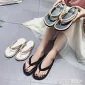 草編鞋18夏ins同款方頭麻繩平底夾趾人字拖女草編織羅馬涼拖鞋 愛麗絲精品