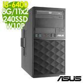 【現貨】ASUS電腦 MD330 i5-6400/8G/1Tx2+240/W10P 商用電腦