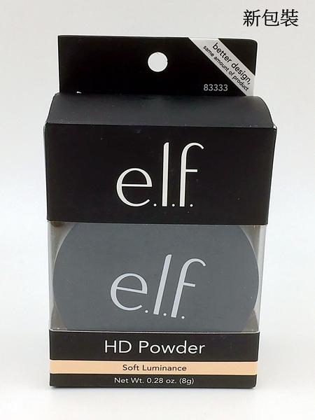 【愛來客 】美國ELF彩妝 High Definition Powder Shimmer專業蜜粉 #83333