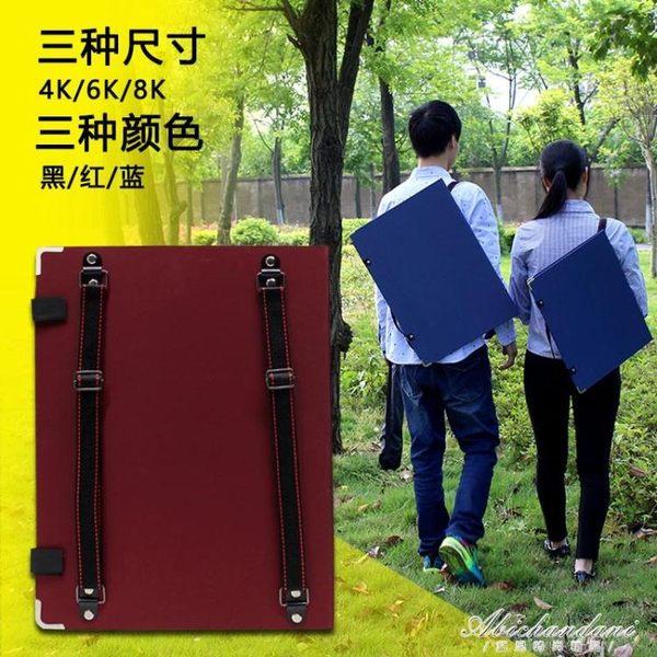 速寫板8k可裝紙帶兜多功能4畫夾素描寫生6兒童便攜畫板 黛尼时尚精品