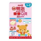 明治 MEIJI 金選成長方塊奶粉-樂樂Q貝(1-3歲)  外出攜帶式包裝