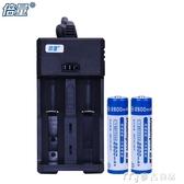 電池倍量18650鋰電池可充電動力電池套裝小風扇強光手電筒3.7v充 麥吉良品