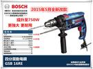 【台北益昌】★2016年5月改款上市★ 德國 BOSCH GSB 16RE 四分震動電鑽750W大升級 可調速