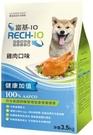 富基-狗飼料雞肉口味3.5kg