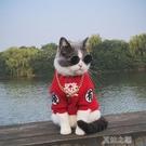 寵物服 寵物貓咪衣服雪納瑞泰迪大型犬金毛拉布拉多泰迪狗狗衛 快速出貨