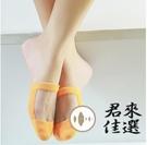 6雙|半掌襪女薄款冰絲蕾絲花邊單鞋隱形襪【君來佳選】