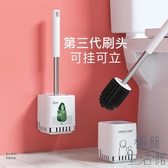 馬桶刷衛生間洗廁所刷置物架免打孔壁掛式家用刷清潔【極簡生活】