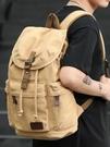 男士背包帆布雙肩輕便大容量旅行休閒簡約旅游時尚潮流大學生書包 夢幻小鎮