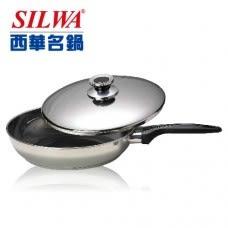 皇家西華不鏽鋼平底鍋 BROST-30 30公分