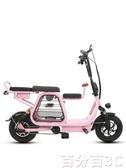 電動車 電動自行車男女迷你款折疊兩輪鋰電代步滑板車成人電瓶踏板車 WJ百分百