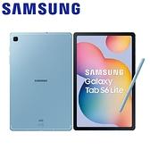 Samsung Galaxy Tab S6 Lite Wi-Fi版 平板電腦(4G/64G)-新潮藍【愛買】