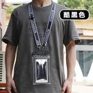 防水袋 手機防水袋外賣袋子保護透明騎手可觸屏神器掛脖專用防塵包密封套