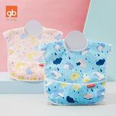 好孩子防水圍兜寶寶吃飯的衣服飯兜柔軟圍嘴輔食嬰兒罩衣超軟兜    易家樂