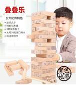 木制積木3兒童玩具6周歲4男童7小男孩子8女孩9成人10益智力12禮物 ~黑色地帶