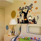 壁貼【橘果設計】萬聖節 DIY組合壁貼 ...