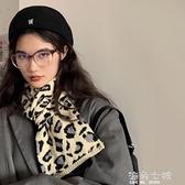 時尚豹紋短圍巾女秋冬季韓版百搭歐美學生保暖毛線針織圍脖潮海角七號