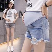 孕婦短褲女夏季薄款2018新款孕婦夏裝牛仔短褲時尚外穿打底安全褲    9號潮人館