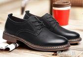 春季新款男士休閒皮鞋真皮英倫商務正裝青年鞋子韓版黑色男鞋潮鞋 青山市集