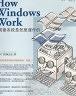 二手書R2YB2005年11月初版《How Windows Work 視窗系統是