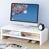桌上置物架簡易收納整理學生簡約收納省空間辦公室桌面多層小書架 「雙10特惠」
