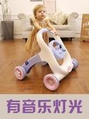 學步車 寶寶學步車手推車嬰兒防側翻兒童助步學走路多功能可調速學步神器【快速出貨】