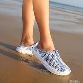 夏季平底洞洞鞋女防滑海邊包頭半托鞋夏天沙灘鞋透氣涼鞋拖鞋女 港仔會社