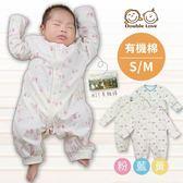 MIT有機棉連身衣 兔裝 (防抓護手款)新生兒服  蝴蝶衣 包屁衣 寶寶衣 嬰兒用品【GD0134】台灣製