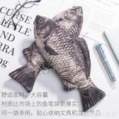 韓國搞怪創意魚筆袋抖音網紅咸魚筆袋魚錢包文具袋學生男女文具盒 雙十二全館免運