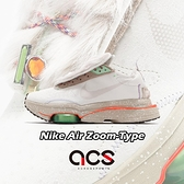 Nike 休閒鞋 Air Zoom-Type 米白 橘 女鞋 毛料設計 氣墊 N354 運動鞋 【ACS】 DC3288-111