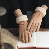 手套 保暖加絨加厚五指復古麂皮絨觸摸屏手套可愛開車 巴黎春天