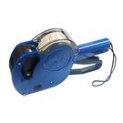 Life 徠福 1Y 8位單排標價機 藍色NO.1044N