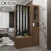 玄關櫃 進門風水玄關櫃酒櫃屏風櫃隔斷櫃現代簡約客廳裝飾櫃屏風鞋櫃一體