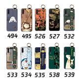 三星 A30 A50 A70 A60 A7 2018 手機殼 保護殼 腕帶支架防摔 全包邊外殼 手機套 卡通保護套 浮雕軟殼