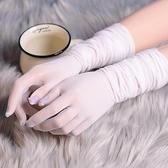 絲襪手套無縫絲襪手套超薄性感cd變裝偽娘用品cos女裝大佬衣服cd變裝男用 嬡孕哺 免運