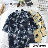沙灘襯衫 火烈鳥夏威夷樹葉菠蘿情侶短袖襯衫夏日百搭男女同款沙灘海邊襯衣 酷男