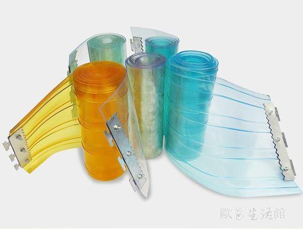 門簾空調透明pvc塑料軟玻璃隔斷簾tz6242【歐爸生活館】