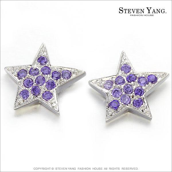 耳環 正白K飾「淘氣星星」耳針式 鋯石 三款任選 一對價格 好禮推薦
